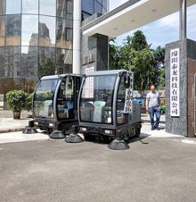 四川奥科奇扫地车在绵阳泰龙科技